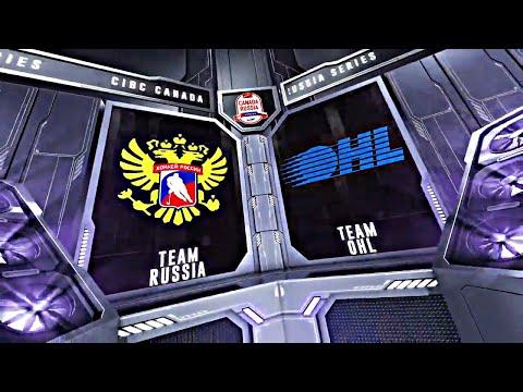 Canada Russia Series 2019    Канада OHL -  Россия U20   Игра 3   Обзор матча