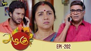 Azhagu - Tamil Serial   அழகு   Episode 202   Sun TV Serials    18 July 2018   Revathy   Vision Time