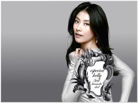陳慧琳 (Kelly Chen) - Especial Kelly - Karaoke DVD 2006 (Full Version )