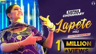 Chunri jaipur se magvai song kasuti  gali pr lali Daman jahar pani le chali Sapna dance  jabardust