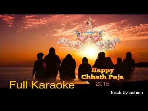 Kaanch Hi Baans Ke Bahangiya - Karaoke - Chhath Geet - Bhojpuri