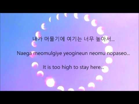 Moonmoon(문문) - Contrail(비행운) W/ Lyrics [Eng|Han|Rom]