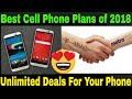 Best Cell Phone Plans 2018 | Metro PSC Gets New Name and Best New Cell Phone Plan | Metro By TMobile