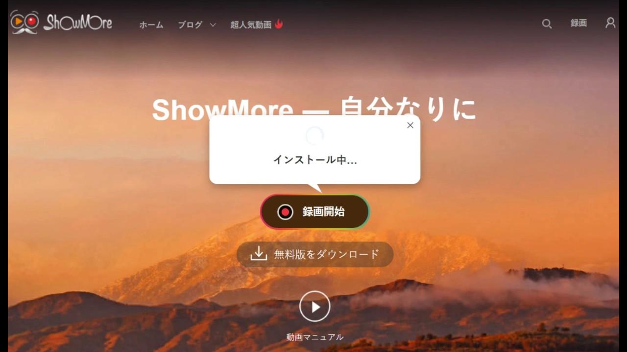 ニコニコ 生放送 ダウンロード