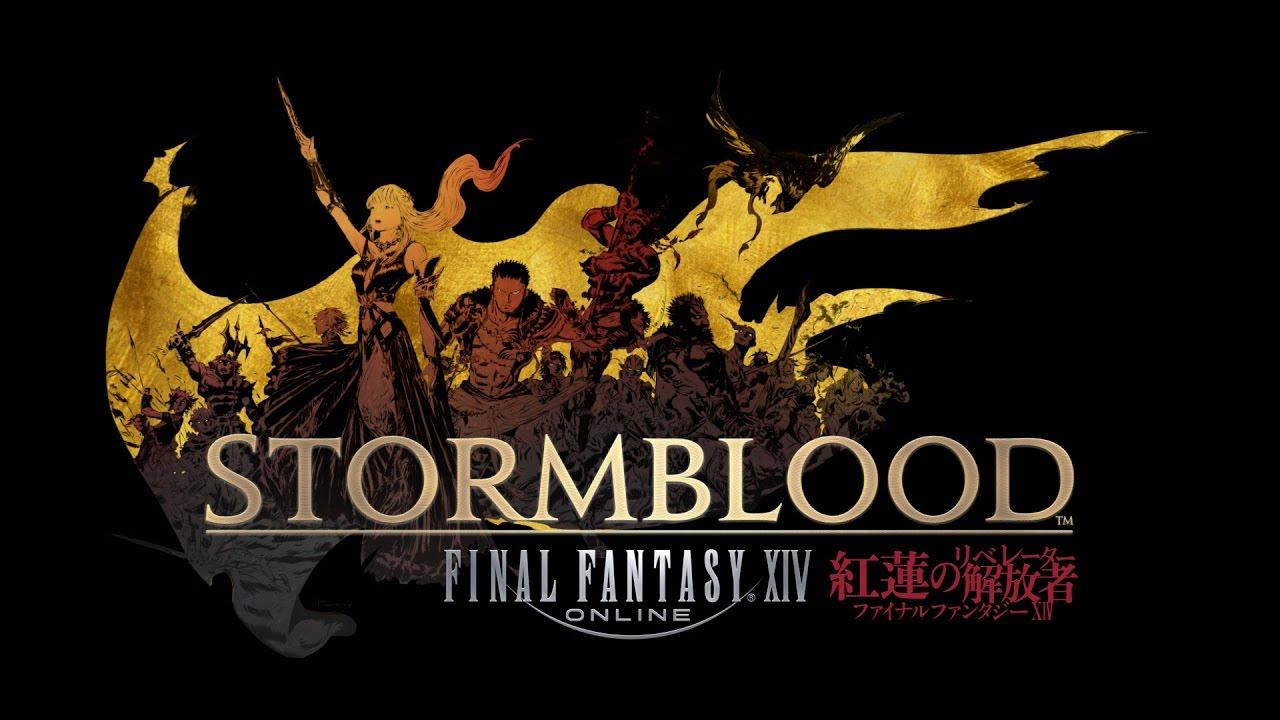 final fantasy xiv stormblood teaser trailer