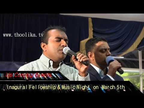 PCNAK 2016  Inaugural Fellowship And Music Night || Malayalam Worship