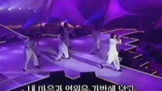 신화 2집 T.O.P.  뮤직뱅크 컴백무대