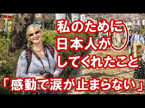 親日フィンランド人へ恩返し?!「まさか日本で!」母国語で話しかけられエキサイトした結果…まさかの展開にw