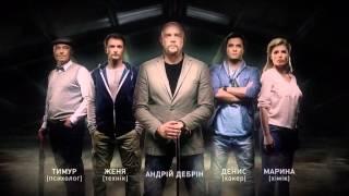 """Реальна містика. Новий сезон. Дивіться з 17 серпня на телеканалі """"Україна"""""""
