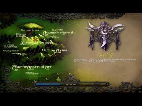 48 (Конец вечности) Глава 7 - Сумерки богов (Full HD)