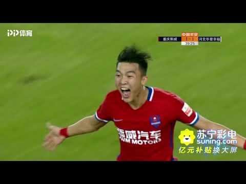 2018 CHA CSL Round 26 Chongqing SWM Motors vs Hebei CFFC
