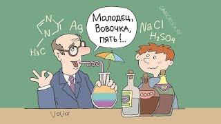 Вовочка художник Анекдот про Вовочку в иллюстрациях