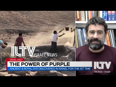 Ancient \u0026 Royal Dye Discovered In Israel For The 1st Time - Prof. Erez Ben-yosef