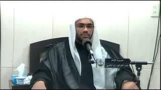 لماذا سميت الزيارة الجامعة - الملا أحمد آل رجب