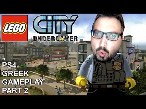 RGG's - LEGO CITY UNDERCOVER - ΤΟ ΠΑΡΚΟΥΡΙ ΤΗΣ ΤΑΡΑΤΣΑΣ! :P