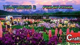 Youcraft Tp3 Primavera Verano Ep 2 A por ender Pearls