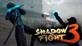 ДА НЕ БОМБИТ МЕНЯ! - Shadow Fight 3 #6