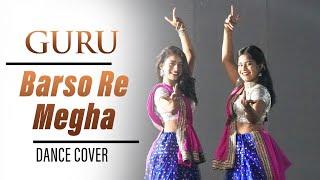 Barso Re Dance Cover    Guru    Swetha Naidu    Nayani Pavani    Infinitum Media