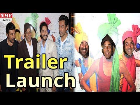 'Poster Boys' Official Trailer Launch | Sunny Deol, Bobby Deol, Shreyas Talpade, Dharmendra