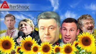 Это в России проблемы? Да Вы на Украину посмотрите