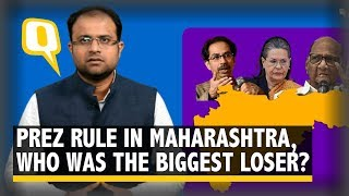Maharashtra President's Rule: Indecisive Congress, BJP's Trump Card Make Shiv Sena Biggest Loser