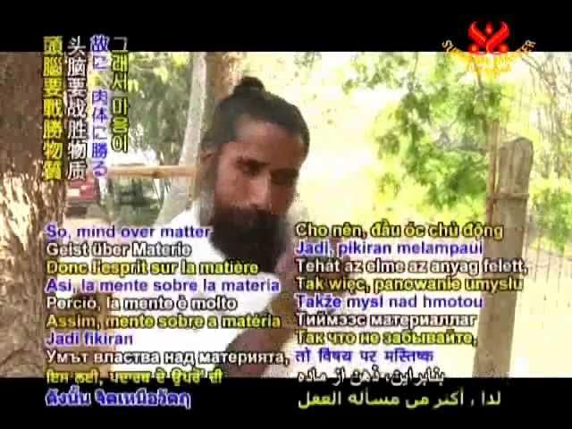 Urgent Messages from Mahavata Babaji Part 1/2