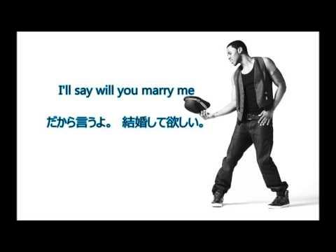 洋楽 和訳 Jason Derulo - Marry Me