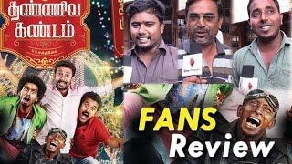 Ivanuku Thannila Kandam - Movie Review | Deepak Dinakar,Neha,Rajendran