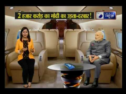 PM Narendra Modi to get Air India 'One'