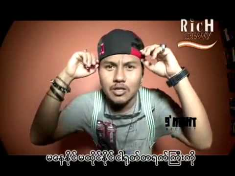 Yatha, Bolay and Chan A Win - ေသးေသးႀကီးႀကီး (ThayThayKyi Kyi) (Official Video)