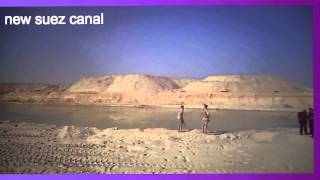 Archive new Suez Canal: December 30, 2014