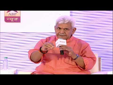 HINDUSTAN POORVODAYA  2018: Minister of State (Independent Charge) Manoj Sinha