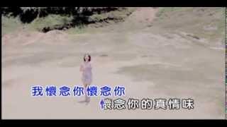 林良歡-燒咖啡MV