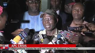Oshiomhole mocks Saraki over defeat in Kwara bye elections