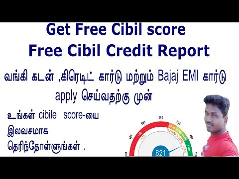 How to check my credit score free online
