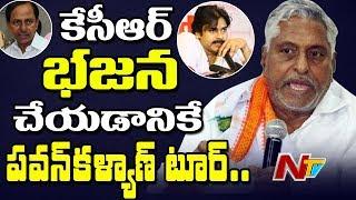 Congress Leader Jeevan Reddy Strong Comments on Pawan Kalyan over Praising CM KCR    NTV
