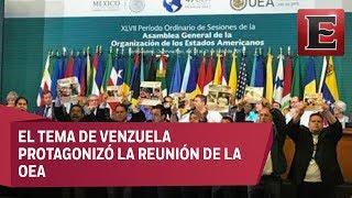 ¿Quién ganó y quién perdió en la Asamblea General de la OEA?