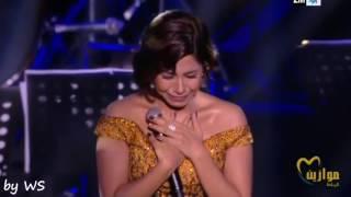 بكاء شيرين في أغنية على بالي (حفل موازين ) | Sherine Mawazine 2016 - 3ala Bali