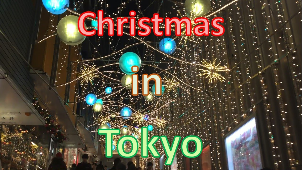 christmas in tokyo 2015