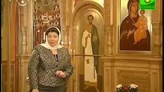 Устройство православного храма(Детская передача из цикла