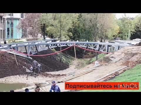ЖК СКАНДИНАВИЯ Линейный Парк Сентябрь
