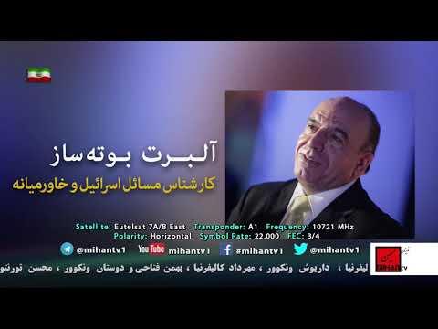 75 سالگی جنایت هولکاست ،دعوت ترامپ ،ترکیه در لیبی،ایران بدون سلیمانی در منطقه ،استیصاح ترامپ