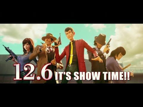 LUPIN THE THIRD: CASTLE OF CAGLIOSTRO Trailer OfficialKaynak: YouTube · Süre: 31 saniye