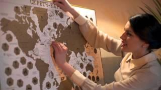 Скретч-карта мира «Подарочная»(Легендарные подарочные скретч-карты мира от интернет-магазина «Летоплан»., 2015-09-06T21:31:41.000Z)
