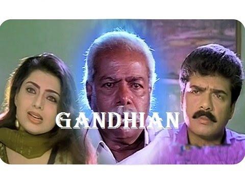 Gandhian | 1999 | Full Malayalam Movie | Thilakan | Vijayaraghavan