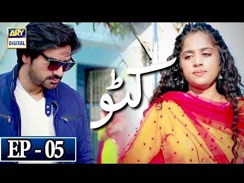 Katto - Episode 5 - 4th April 2018 - ARY Digital Drama