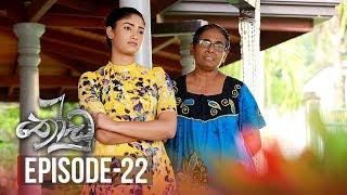 Thoodu | Episode 22 - (2019-03-15) | ITN Thumbnail