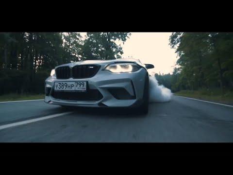 Black Samurai WYR GEMI // BMW M2 Competition DSC OFF