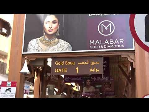Dubai Souks / Gold Souk Dubai – Spice Souk Dubai – Herbs Market Dubai