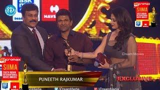 Puneeth Rajkumar -
